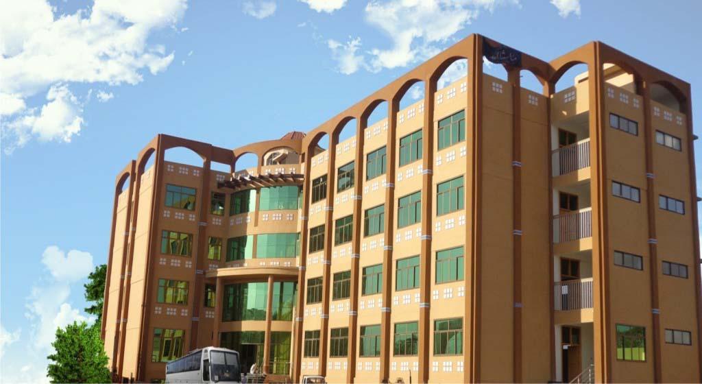 Best University in Peshawar, best university in peshawar pakistan, top university in peshawar pakistan